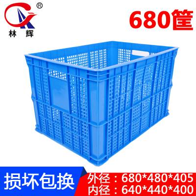 厂家直销塑料胶框 680物流筐塑料货箱 江苏林辉可定制印字