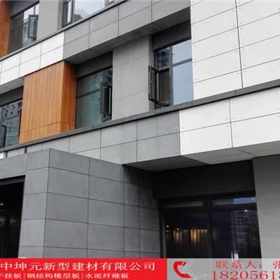 江苏南京25mmloft楼层板厂家既环保又便宜!