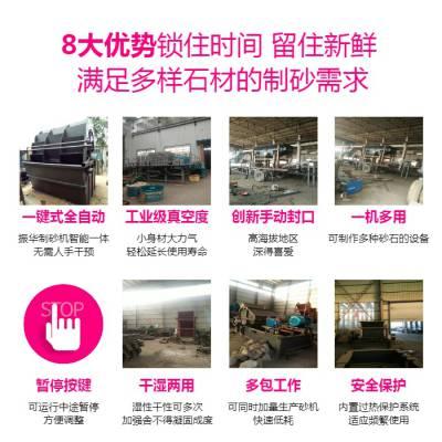 郑州振华机械(图)-新型冲击式制砂机-惠州市冲击式制砂机