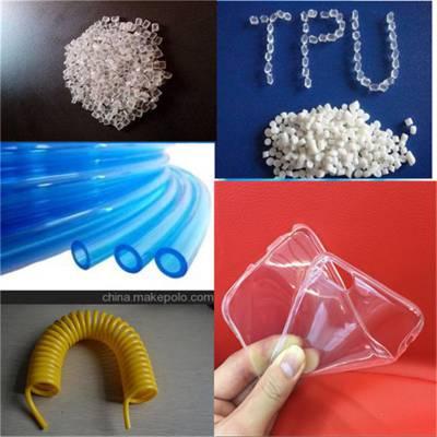 抗静电TPU 德国拜耳 2790A 耐磨 高回弹性 热塑性tpu聚氨酯 体育用品