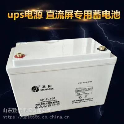 圣阳蓄电池SP12-42 12V42ah铅酸免维护蓄电池 UPS专用 厂家现货
