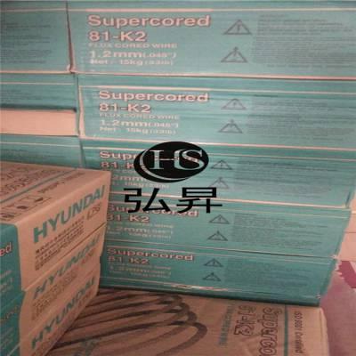 韩国现代Super Cored 81-K2碳钢药芯焊丝