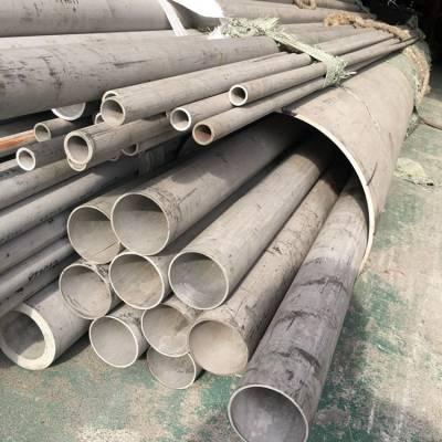 不锈钢管十大企业-304管子批发现货电话-不锈钢管生产厂家哪一家好