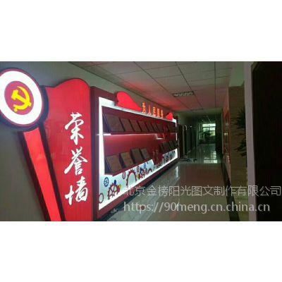 北京灯箱制作安装北京吸塑灯箱北京卡布灯箱LED灯箱