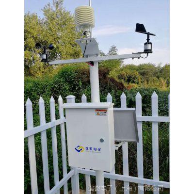 土壤墒情监测站,农业气象站RE-NY10A