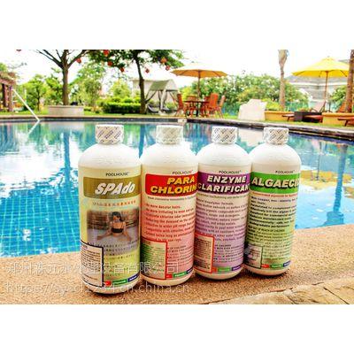 氯霸泳池专用澄清剂净水剂不用吸污的水处理药剂
