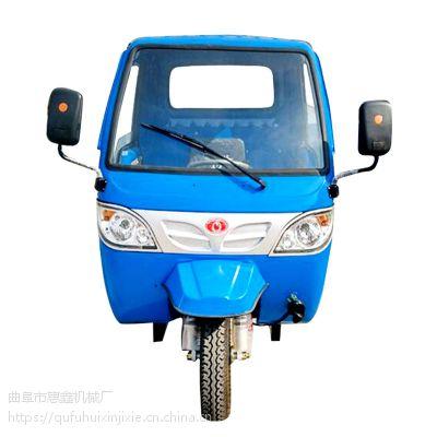 好口碑质量优异的工程三轮车-可承受高质量的三蹦子-性能卓越