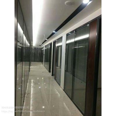 郑州办公室隔断百叶玻璃查看本地价格