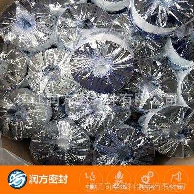 塑料王PTFE含油生料带:i耐热性能好、耐腐蚀性强、光学性能稳定