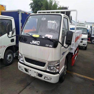 江铃4.2米二类危险品高栏气瓶运输车4.2米危险品运输车厂家整车型号:CLW5061QPJ5