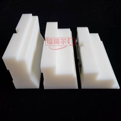 加工PU夹芯板生产线高分子聚乙烯雌口封块 聚氨酯封边岩棉板设备高分子聚乙烯模块厂家