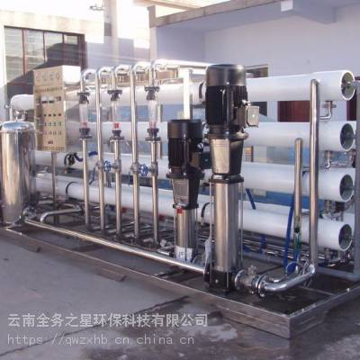 云南反渗透装置 云南纯水净化设备 云南去离子水系统 云南纯水过滤设备