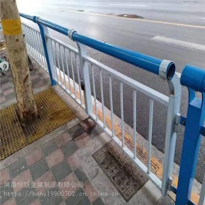市政道路护栏 城市公路马路隔离防撞栏杆 人行道防护围栏厂家直销