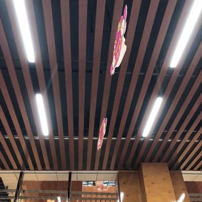 超市吊顶铝方通 40X120木纹U型铝方通