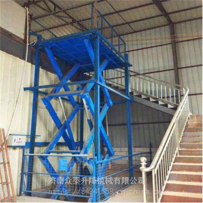 固定剪叉式升降机 小型升降平台 航天厂家直销地下室运货升降台