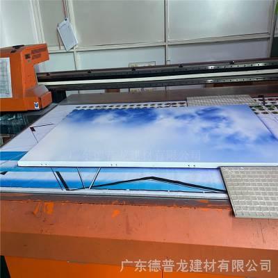 3D铝单板