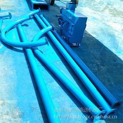 Z型石英沙管链输送机 保环保粉末管链输送机 染料粉管链上料机