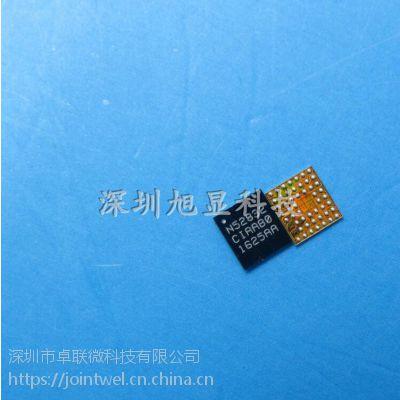 NORDIC/nRF52832-CIAA原装RF低功耗蓝牙芯片提供烧录服务2.4G陶瓷天线射频IC