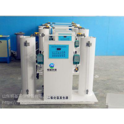 厂家订制新型一体化二氧化氯发生器设备