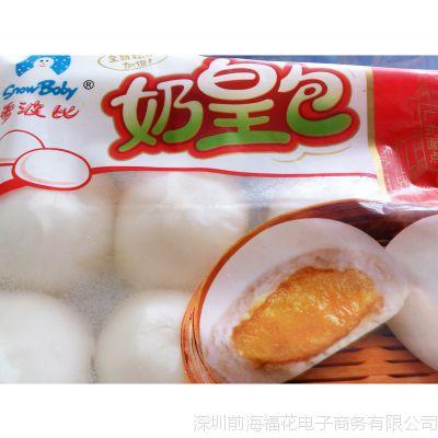 批发速冻产品  雪波比550g面包【奶黄包】早餐店 早餐档 早餐专用