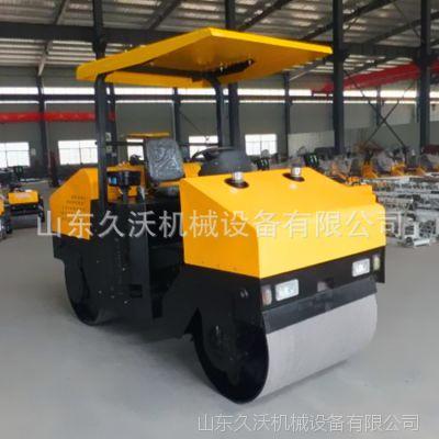 压土机2吨1震动全液压座驾压路机 制造厂家热卖小型压路机驾驶式