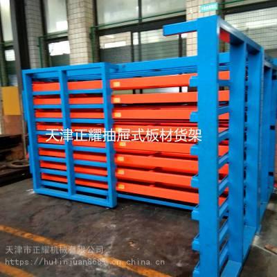 抽屉式板材货架 建材货架——国内首创