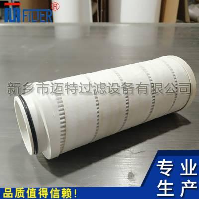 迈特直销 型号HC8900FDT16Z 原装pall颇尔滤芯 液压回油滤芯价格