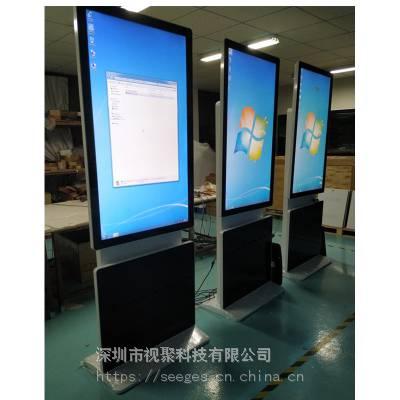 电脑PC版 55/50/65寸旋转广告机 落地立式横竖屏液晶触摸屏一体机