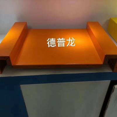 厂家生产铝单板天花 金属铝单板 烤漆铝板