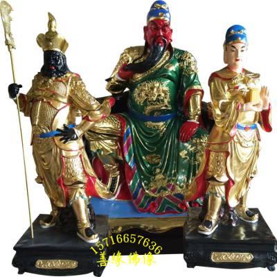 贴金关公佛像 关圣帝君神像站像 关平周仓神像雕塑厂家