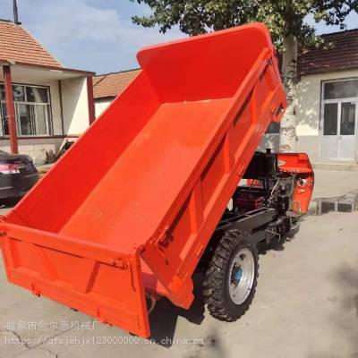工程专用自卸三轮子 拉砖拉沙载重运输车 多功能新型农用三轮车