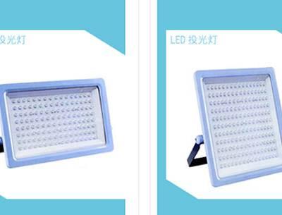 灯源LED投光灯零售(图)-投光灯批发-西双版纳投光灯