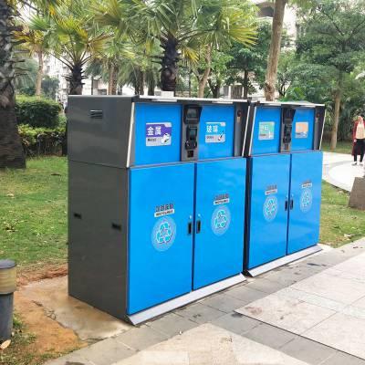 德澜仕智能垃圾分类桶ZFL-960四分类垃圾桶