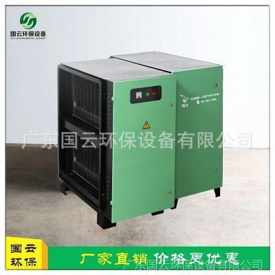 厂家热销环保除臭设备 等离子废气净化设备环保设备高新技术产品
