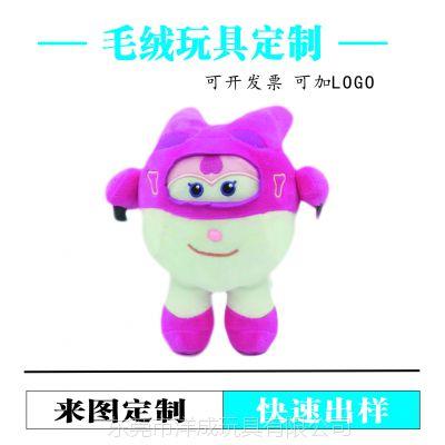 2019新款毛绒玩具抖音网红爆款长手吸铁猴子超柔短毛绒来图来样定制儿童公仔