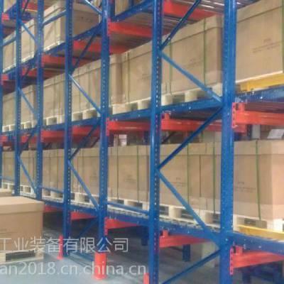 直销重型货架 贯通式货架 结构牢固价格便宜满足各种定制需求