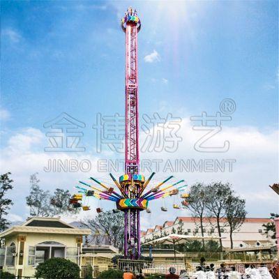 大型刺激的游乐场娱乐设施高空飞翔 42米空中飞椅游乐场飞行塔