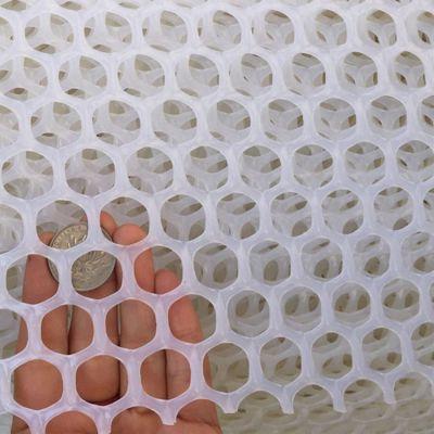 养蜂塑料网 广东塑料网厂家 山鸡养殖网厂家