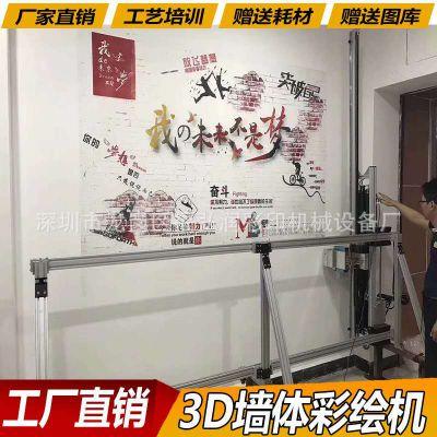 户外文化墙体喷绘机家装壁画喷绘机的价格