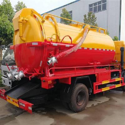 东风多利卡8吨清洗吸污车规格型号
