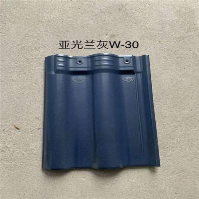 工程双筒瓦 工程陶瓷瓦 陶瓷工程彩瓦 吉阳陶瓷瓦