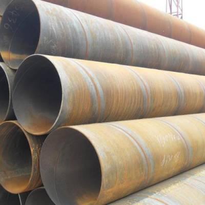供应广州螺线管批发-佛山市港升钢铁公司