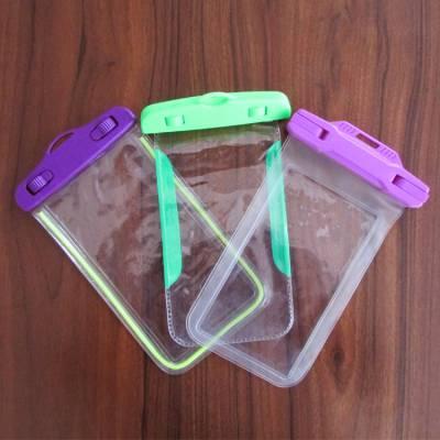 东莞游泳手机防水PVC袋 可触屏透明手机套 深圳挂式手机袋