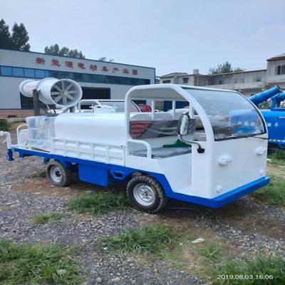 电动新能源洒水车厂家 雾炮电动洒水车 小型洒水车