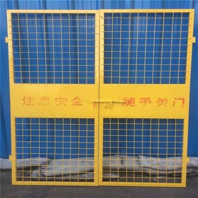 建筑工程基坑护栏 电梯井口防护栏厂家现货一站式采购