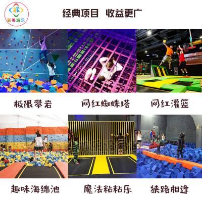 室内超级大蹦床国庆期间带孩子们一起去游玩吧