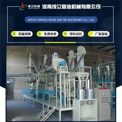01全自动化玉米设备机械 新型玉米加工设备