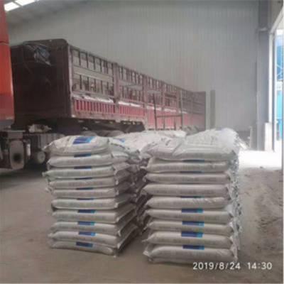 大厂实力供货,伸缩缝修补料,混凝土起皮修补料,华宝远景 抢修料,价格优惠