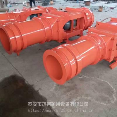 邯郸KCS-150D煤矿用除尘风机原理 18.5kw除尘风机安装示例