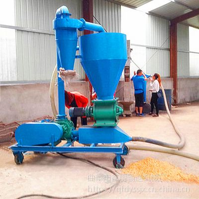 粮食库装车气力吸粮机 30吨麦子入库吸粮机 罗茨风机气力输送机